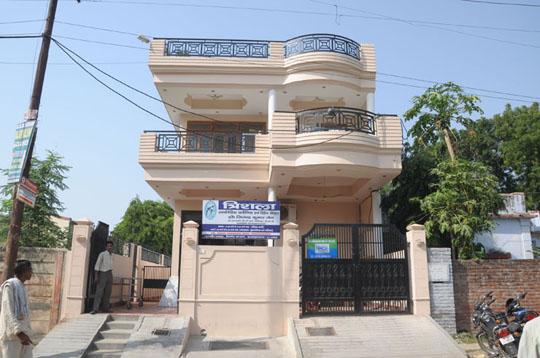 trishla orthopaedic clinic & rehab center